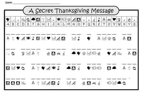 s day secret message worksheet solve this thanksgiving cryptogram picture puzzle to
