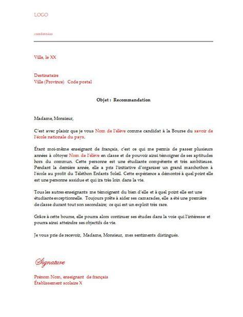 Exemple De Lettre De Motivation De Bourse Pdf Lettre De Recommandation Pour Une Bourse Lettre De Recommandation