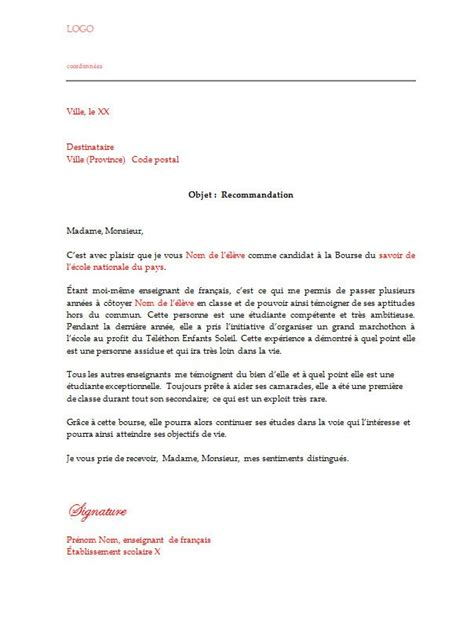 Demande Lettre De Recommandation Modele modele lettre de recommandation employe document