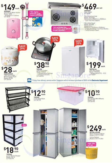 Water Heater Philips water heater rice cooker cookers toyogo shoe rack