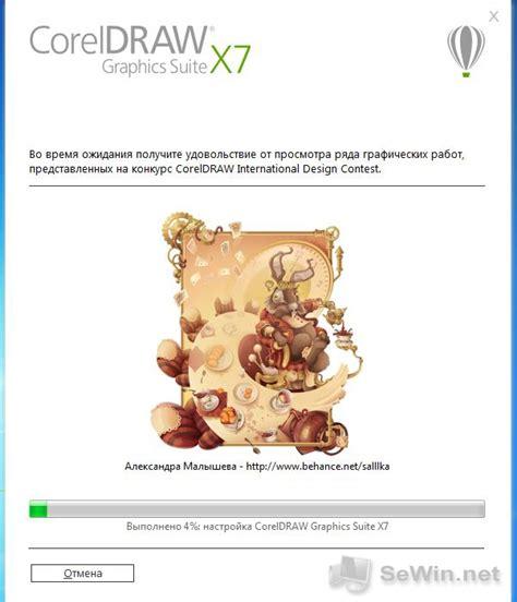 bagas31 coreldraw x7 скачать coreldraw x7 торрент приложение для графики