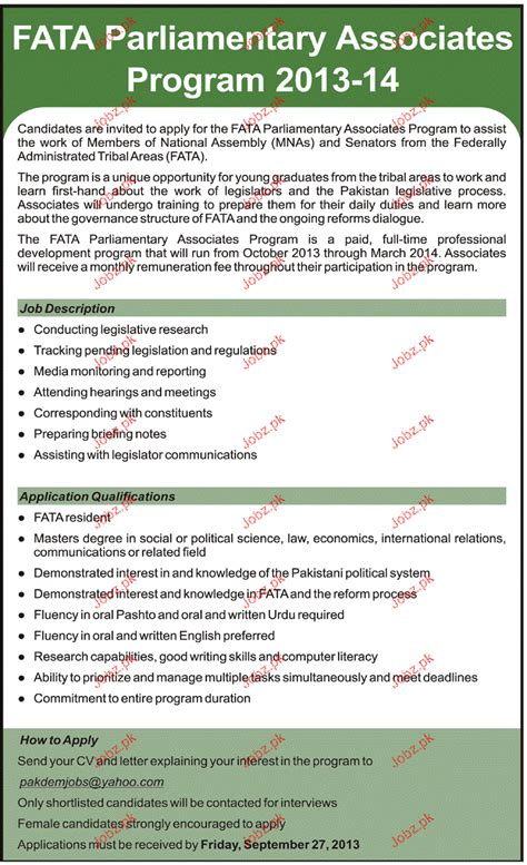 Cv Sles For Fresh Graduates Pakistan Fresh Graduates Opportunity 2017 Pakistan Jobz Pk