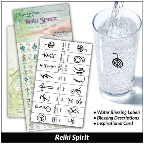 reiki water blessing labels   mystical sacred