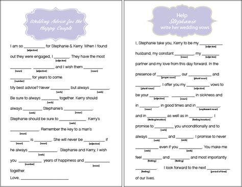 wedding vows bridal shower mad lib bachelorette rehearsal wedding bridal shower mad libs ember