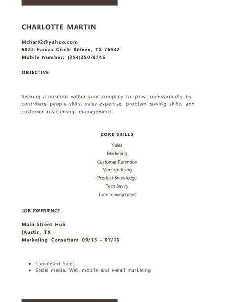 up to date resume