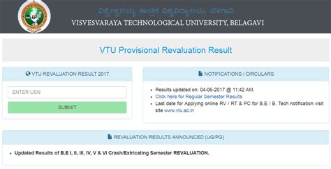 Vtu Mba Revaluation Results by Vtu Revaluation Result 2017 Of B E I Ii Iii Iv V Vi