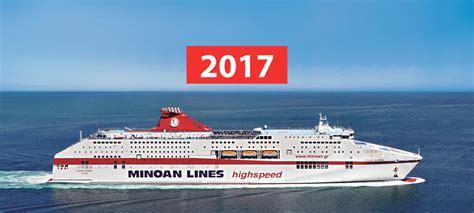 traghetti interni grecia traghetti grecia 2017 orari e tariffe