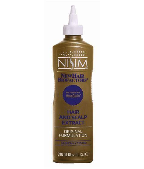 Rausch Original Hair Tincture αγωγή αναγέννησης μαλλιών hair scalp extract original