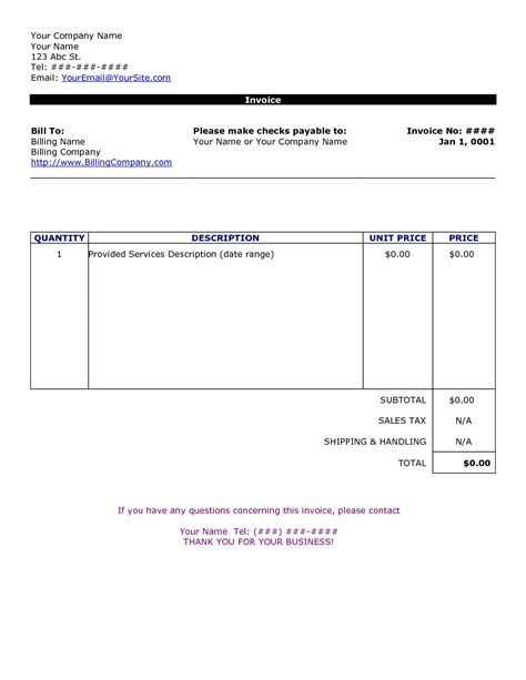 free invoice template printable lovely standard invoice template