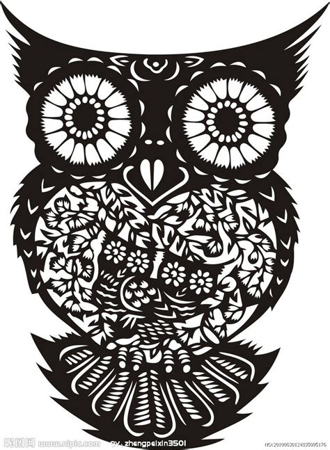 Owl Papercut Source Unknown Owl Always Love It Chouette Alors Pinterest Paper Cutting Silhouette Templates For Paper Cutting