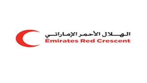 emirates red crescent الهلال الأحمر الإماراتي يطلق حملة أضاحي 2017
