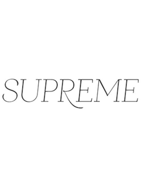 supreme management supreme management profile