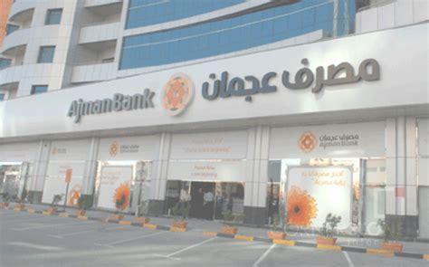 lloyds bank uae banks