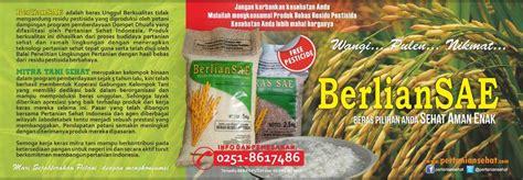 Beras Pinkmerah Bebas Pestisida jual beras sehat beras merah beras coklat beras hitam berliansae beras organik beras hitam