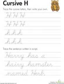 cursive letters a z education