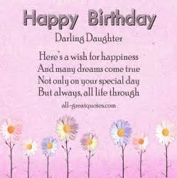 happy birthday cards https www pages happy birthday wishes