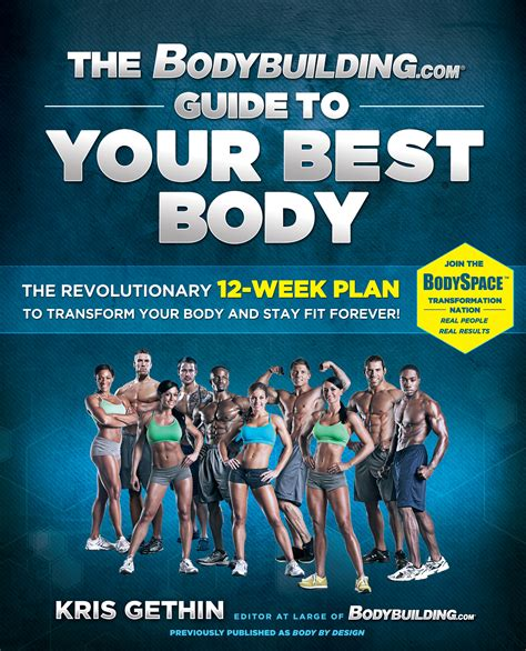 bodybuilding complete 2 books in 1 bodybuilding science bodybuilding nutrition volume 3 books the bodybuilding guide to your best enhanced