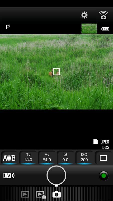image sync image sync apk free players editors app