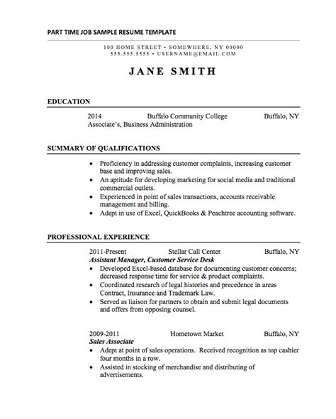 template 11 summer job resume reporter college student part time