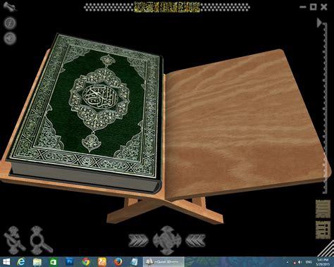 download quran quran download