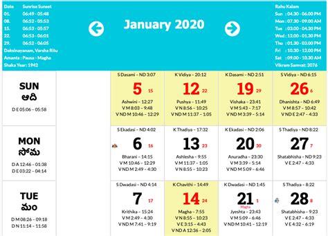 telugu calendar    calendar