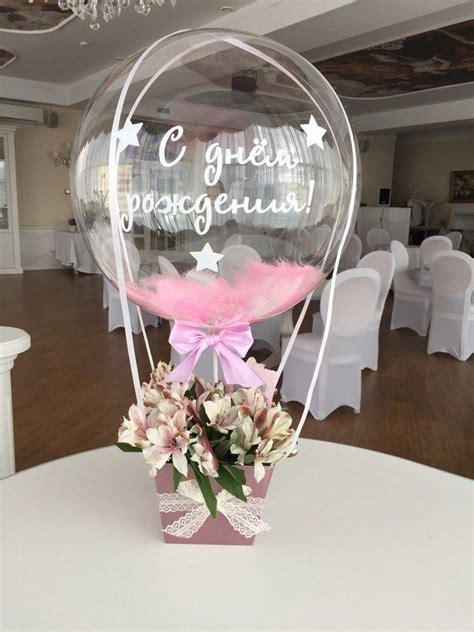 15 centros de mesa para bautizo florales 133 best balloons air balloon images on balloons globe decor and air balloon