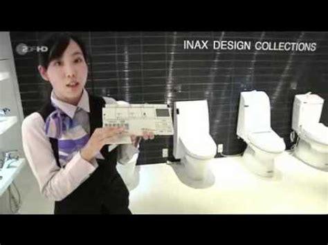 japanisches klo test und funktion einer japanischen toilette mit bidet doovi