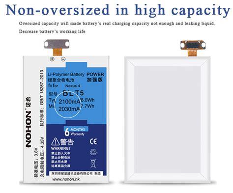 Termurah Baterai Lg Nexus 4 E960 Blt5 Original originele nohon batterij bl t5 voor lg nexus4 google4 e960 e975 e973 ls970 f180 aanbiedingen