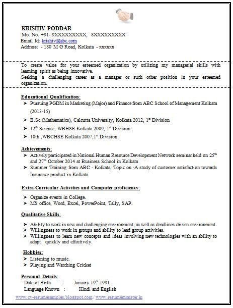 resume format for bba graduates resume format for bba graduates lovely year