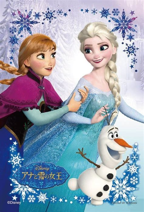 elsa film wiki sing along with anna elsa olaf and the rest of the