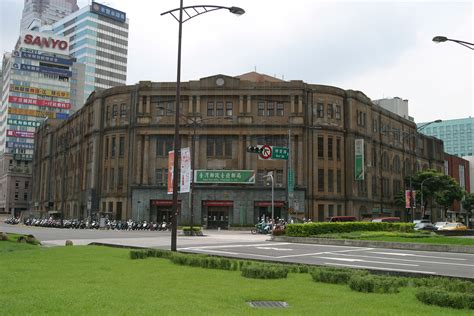 Panorama City Post Office by Taipei Post Office