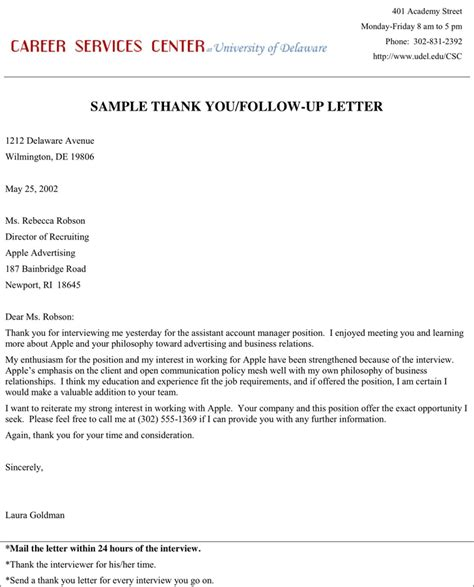 Research Follow Up Letter The Follow Up Letter Sle 1 Can Help You Make A Professional And Document