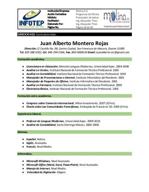 Modelo Curriculum Dominicano modelo de curriculum vitae para kfc modelo de curriculum vitae