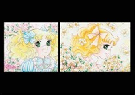 1 9 T Yumiko Igarashi sweet blue yellow 2 works from cany series by yumiko igarashi on artnet