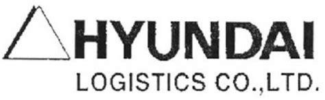 hyundai logistics co ltd reviews brand information