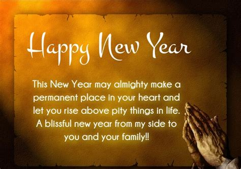 45 religious christian new year 2018 wishes from verses