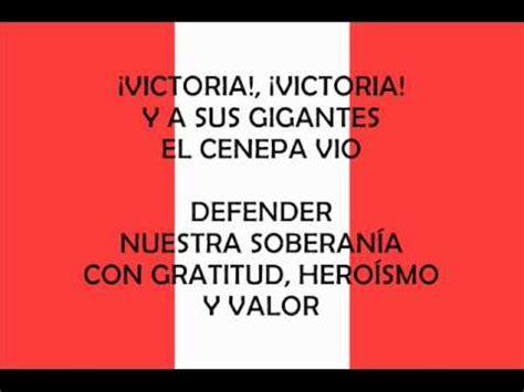 letra de cancion banderita banderita peru himno militar del per 250 gigantes del cenepa video