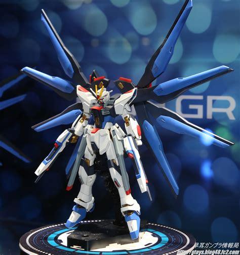 Hg 1144 Freedom Gundam Revive Bandai gundam hg 1 144 strike freedom gundam revive on