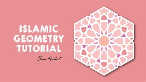 geometric pattern illustrator tutorial how to draw islamic geometric pattern illustrator