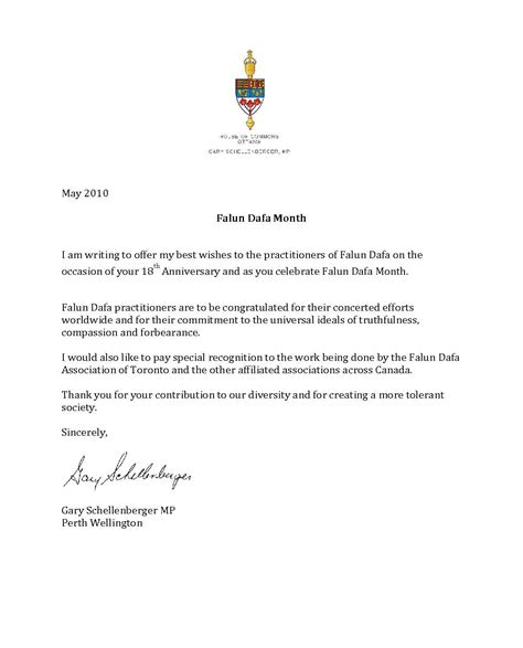 Commitment Letter Vs Clear To Canada Minister Of Labour And Chair Of The Standing