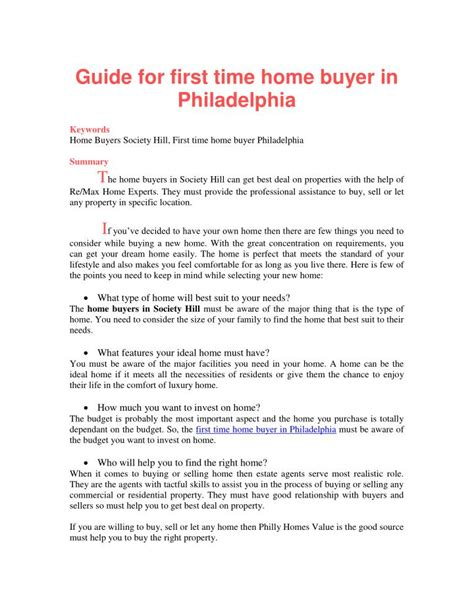 Guide For Time Home Buyers by Ppt Guide For Time Home Buyer In Philadelphia