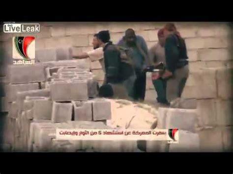 libyan war yuotube more battle footage from libyan civil war youtube