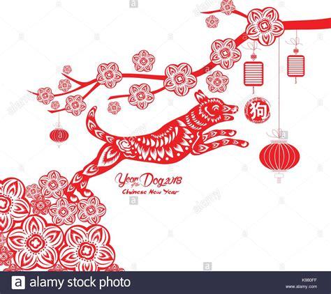 new year 2018 animal and element happy new year 2018 jahr des hundes hieroglyphe