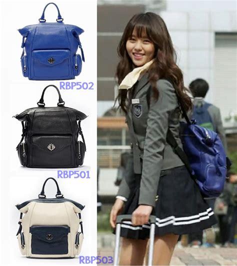 Tas Korea Studded Leopard Backpack drama accessories ღjewelgyu shopღ
