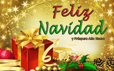 imagenes feliz navidad y prospero año feliz navidad y prospero a 241 o nuevo 2014 frases de