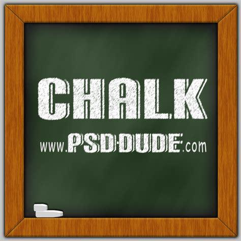 chalk typography tutorial photoshop 14 photoshop chalkboard effect images blank chalkboard