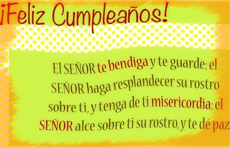 imagenes de feliz cumpleaños para amigas cristianas feliz cumpleanos amiga cristiana www imgkid com the