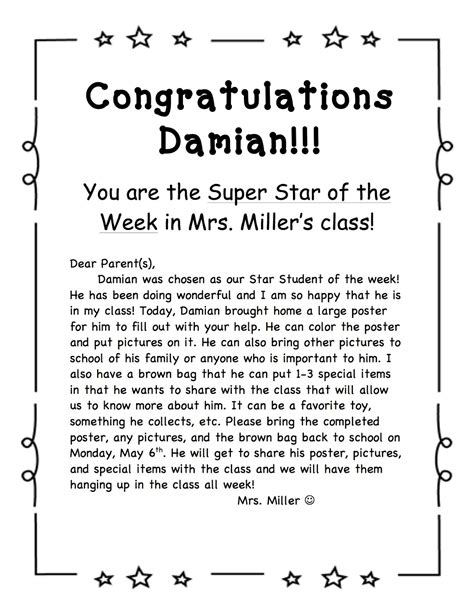 Parent Letter Of The Week A Spoonful Of Learning Student Of The Week Freebie