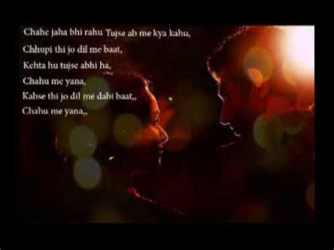 download mp3 dj remix dut main ya na chahun main ya na new revise lyrics male verson aashiqui