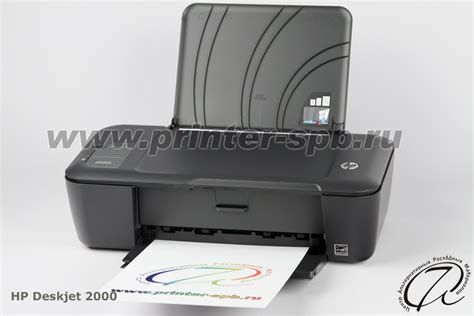 Printer Hp Deskjet 2000 hp deskjet 2000 7